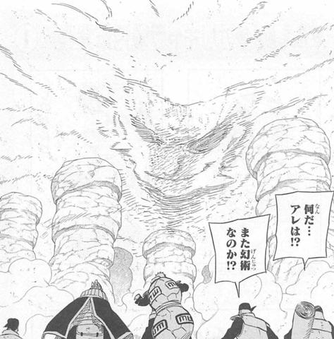 File:Second Mizukage.png
