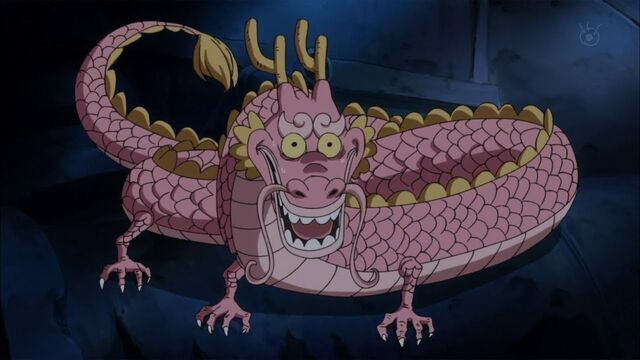 File:Dragon Momonosuke.jpeg