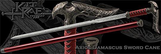File:Damascus axios sword cane detail.jpg
