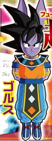 File:DB Fusions Fusion Character Saiyan God of Destruction Gorus (Beerus + Goku).png