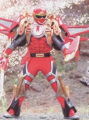 File:Red Tri-Battlized Armor.jpg