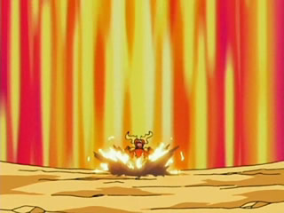 File:Magmar lava plume.png