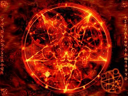 File:Pentagram 440.jpg