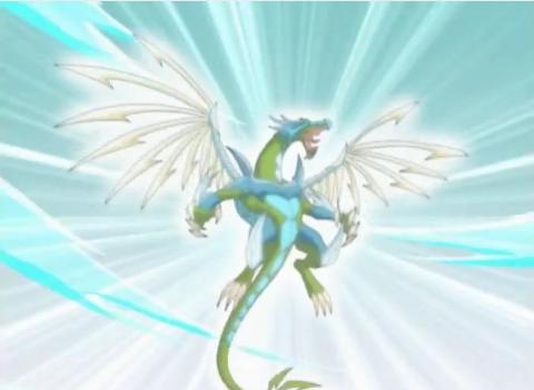 File:Leo's Dragon.png