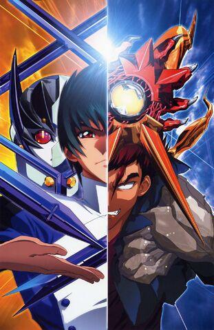 File:Ryuho and Kazuma.jpg