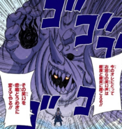 Sasuke's Susanoo screaming with rage