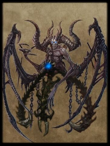 File:Mephisto.jpg