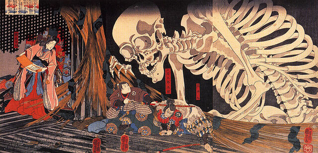 File:Gashadokuro.jpg