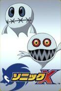 Boo (Sonic X) profil
