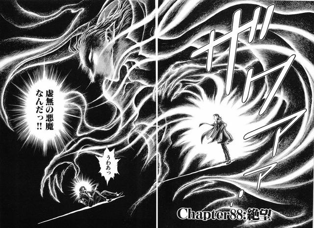 File:Kazuo Kiriyama's Inner Demon.png