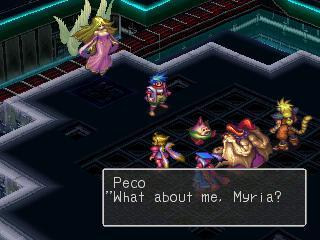 File:Peco's True Power.jpg
