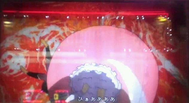 File:Anime b-Girl.3.jpg