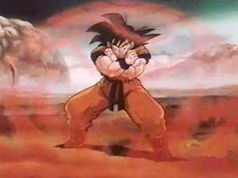 File:Goku Energy Shield.jpg