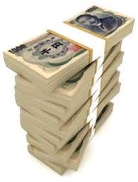 File:Yen Bill.jpg
