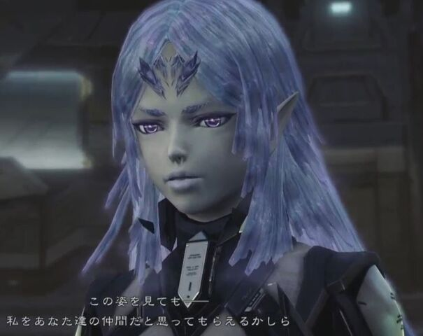 File:ELma's true self.jpg