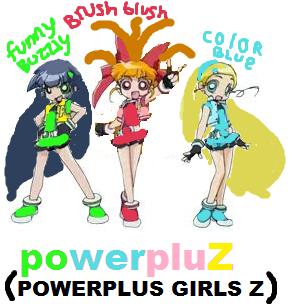 File:PowerpluZ.png