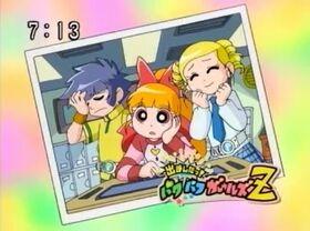 PPGZ Episode 17 cover
