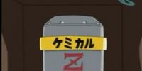 Chemical Z