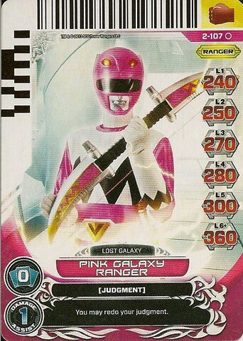 File:Pink Galaxy Ranger Card.JPG