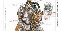 Engine Brain