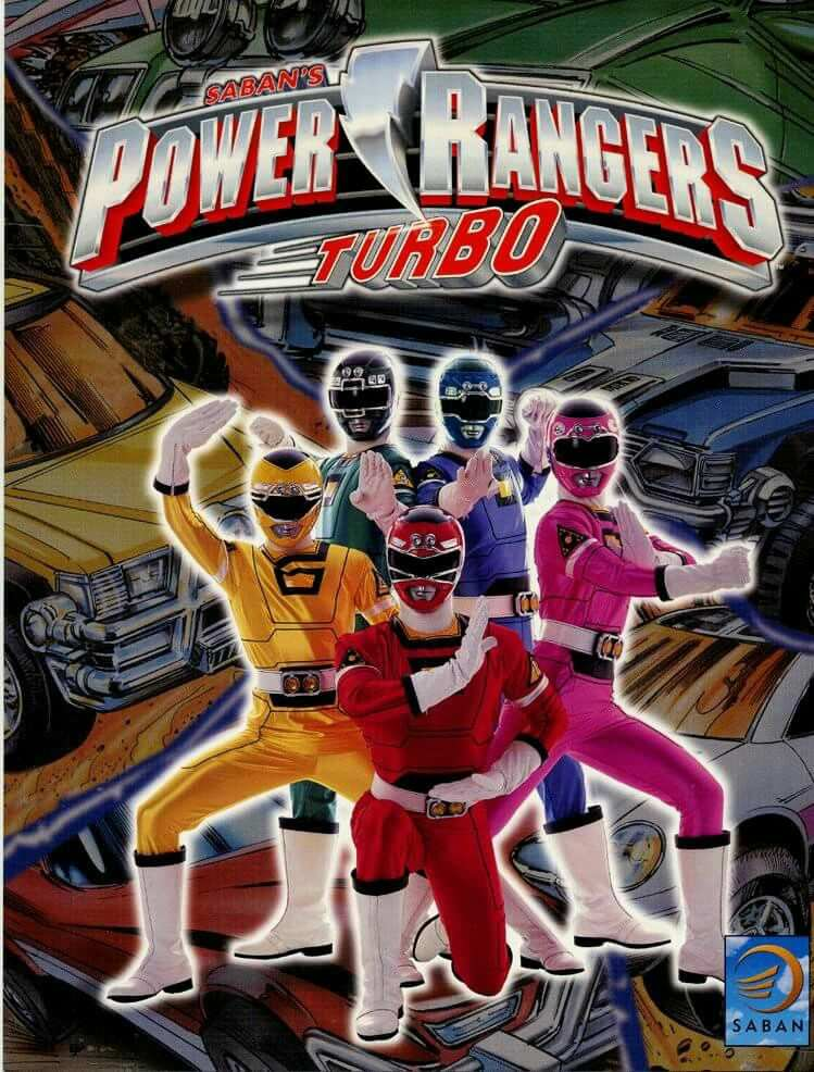 File:PR Turbo poster.jpg