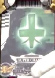 SuperChangeShinkenGreen