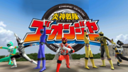 Engine Sentai Go-Onger in Super Sentai Legacy Wars