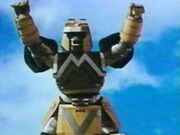 MMPR Yellow Shogunzord