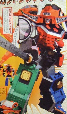 File:Shinken Kabuto Shinkenoh.jpg