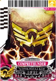 File:CompreThunder card.jpg