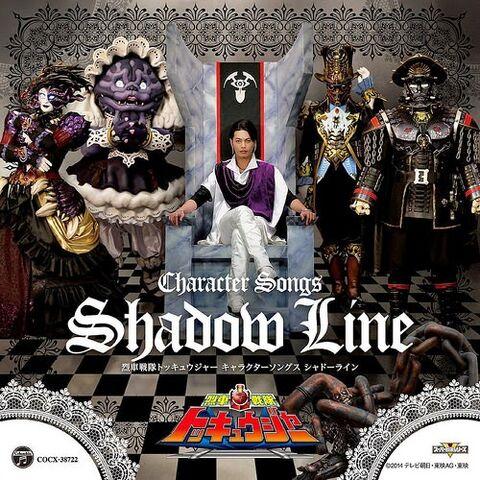 File:Toqger Shadow Line soundtrack.jpg