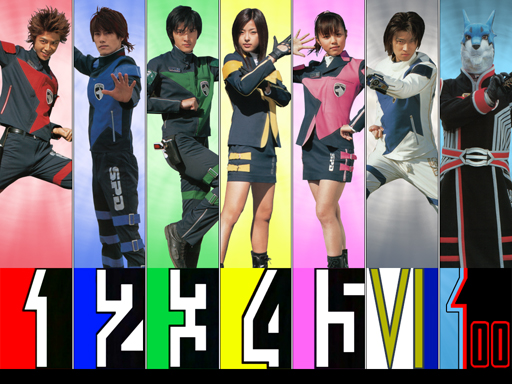 File:Dekarangers Uniforms.jpg