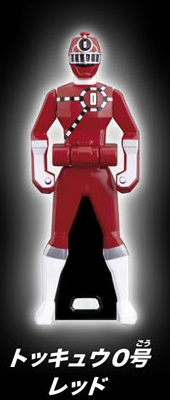 File:ToQ 0 Red Ranger Key.jpg