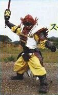 Shinken Super Nanashi