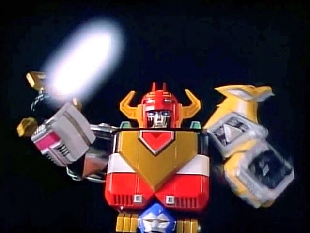File:Galaxy-megazord fullpower.jpg
