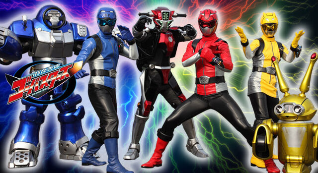 File:Cover-gobusters.jpg