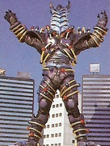 File:Megaranger Illusion Nezilar.jpeg