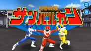 Taiyo Sentai Sun Vulcan in Super Sentai Legacy Wars