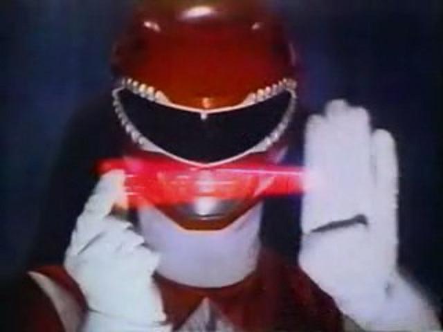 File:Red Power Crystal.jpg