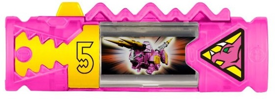 File:Zord Charger 5.jpg
