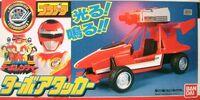 Turboranger (Toyline)