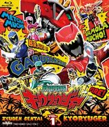 Kyoryuger Blu-ray Vol 1