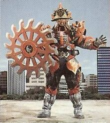 MMPR Miss Chief