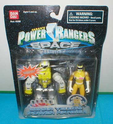 File:Lunar Yellow Ranger.jpg
