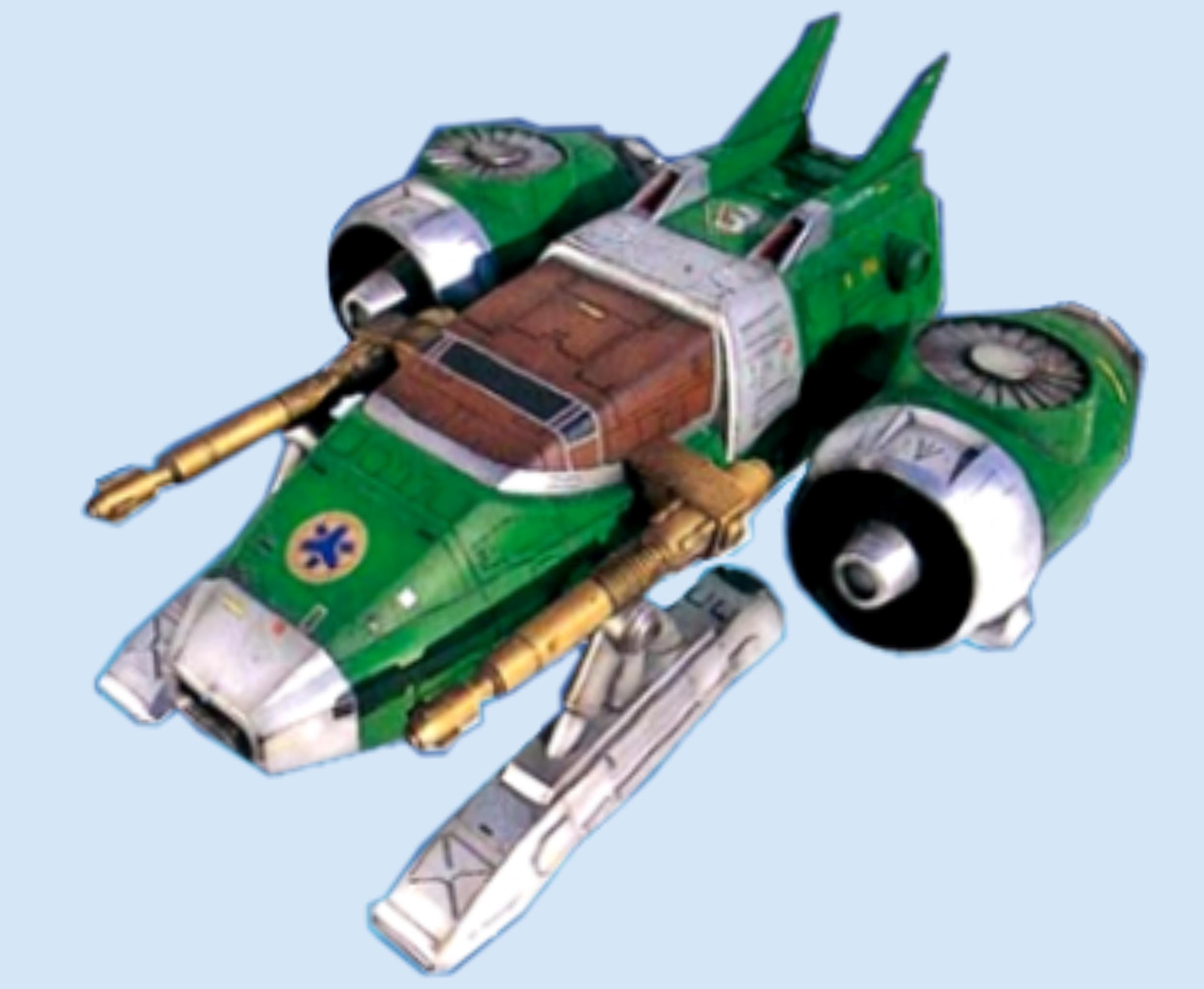 File:Aero Rescue 3.JPG