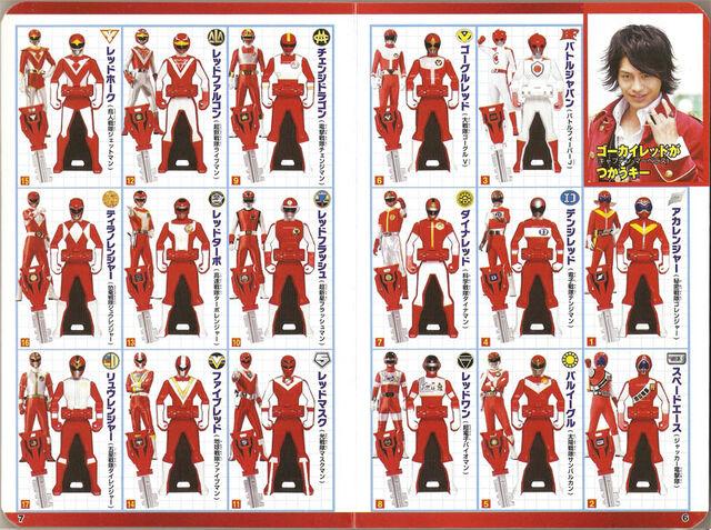 File:Marvelous' Ranger Keys 1.jpg