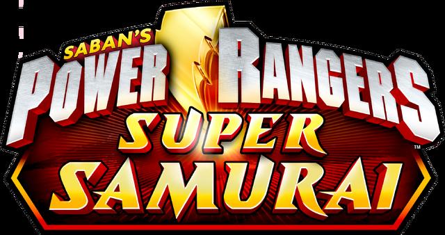 File:Power Rangers Super Samurai S19 Logo 2012.png