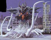 Trakeena-monster-2-