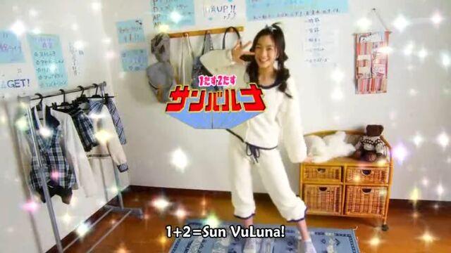 File:Ichi Tase Ni Tase Sun VuLuna.jpg