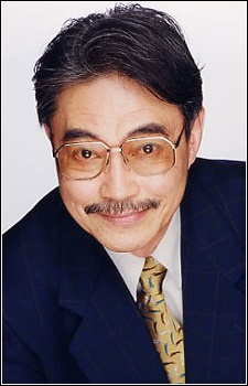 File:Ichirō Nagai.jpg